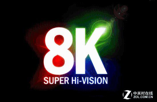 你还敢买4K电视吗?8K面板即将蜂拥而至