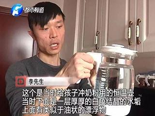 """家里安装了净水器  却喝了2个月""""污水""""?"""