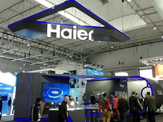 海尔通信携重磅新品亮相MWC,探索下一代移动终端