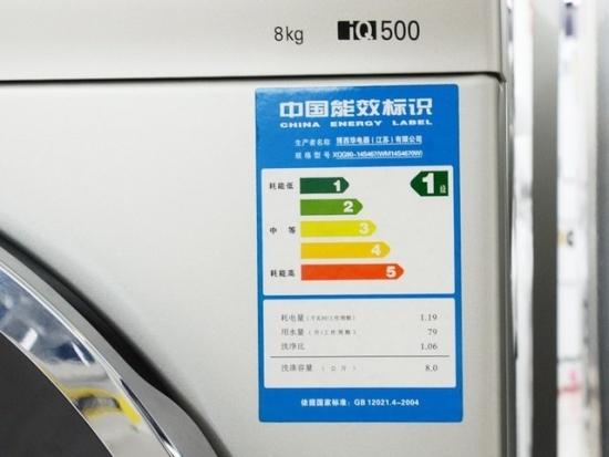尽量选购一级能效洗衣机产品