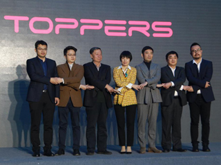 博信股份旗下品牌TOPPERS正式亮相