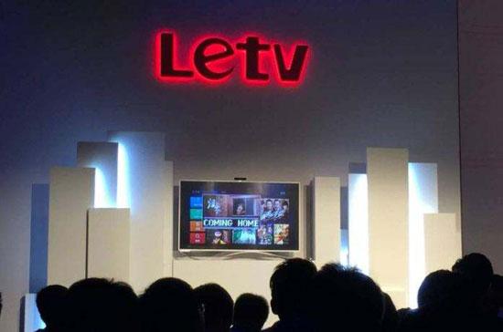 乐视超级电视为千万家庭用户打造美好生活