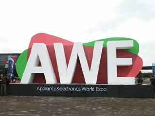 极致视觉体验来袭 AWE2018电视新品?#32769;?#30475;