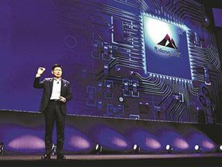 """中国已跻身5G""""第一梯队"""" 5G手机明年面世"""