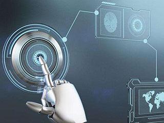 [黑龙江]人工智能产业三年行动计划出台