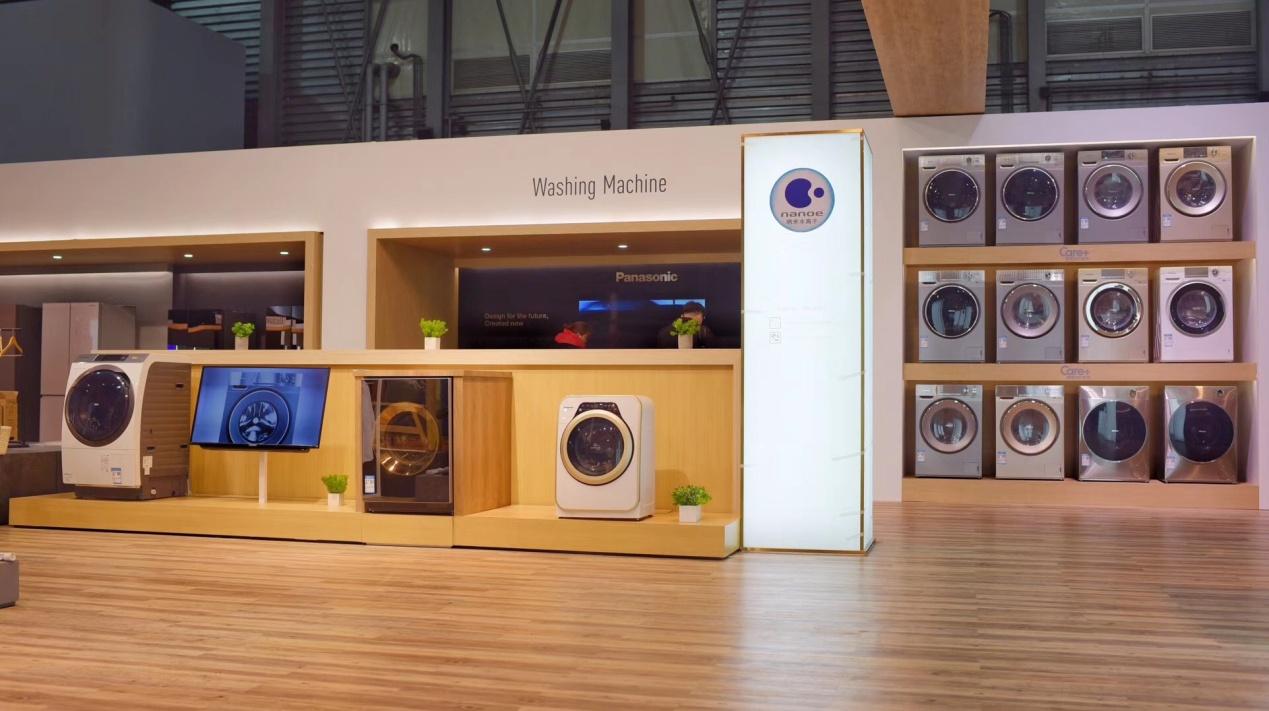 松下&保时捷设计跨界首秀 轻奢概念洗衣机亮相2018AWE