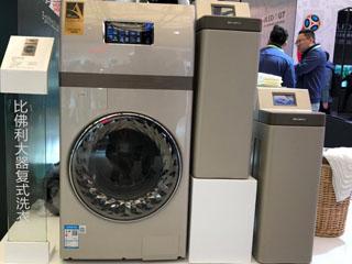 15KG大容量清洗,小天鹅比佛利新品复式洗衣机亮相AWE2018