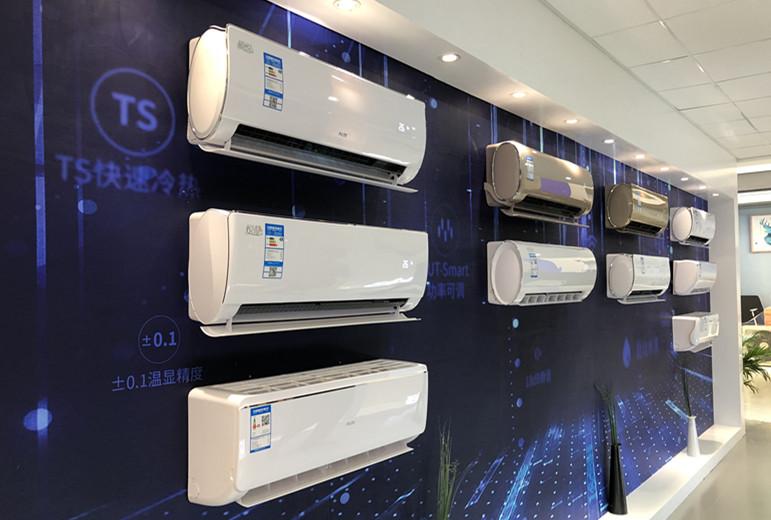 奥克斯空调产品