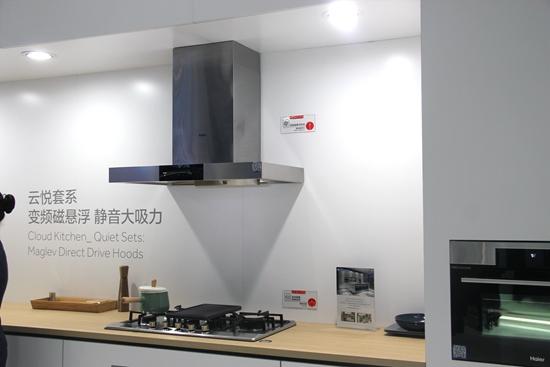 成套智慧厨房引领智能生活 AWE2018海尔颠覆烹饪体验