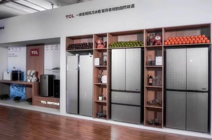 TCL一体变频风冷冰箱