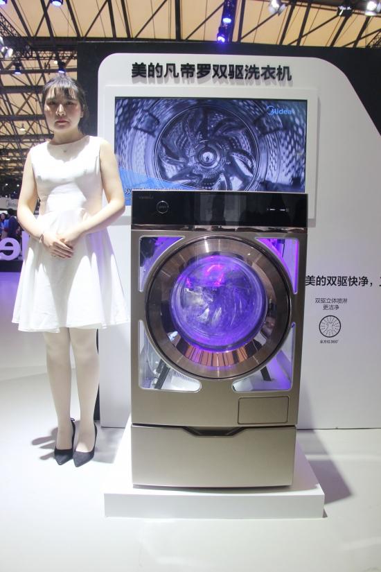 美的双驱滚筒洗衣机