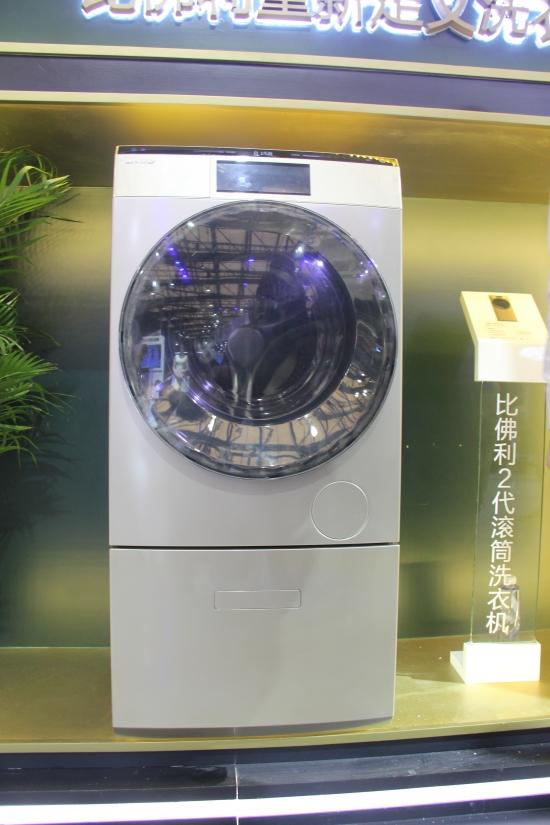 比佛利2代滚筒洗衣机
