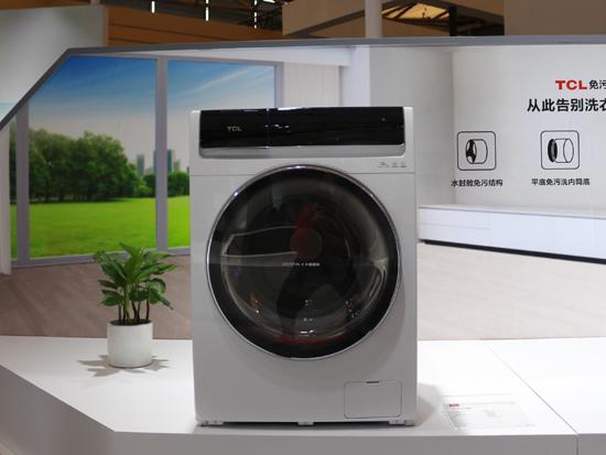 免污滚筒再升级 TCL推出免污式洗干一体机