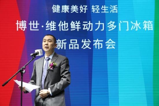 中国家用电器协会副理事长徐东升先生致辞