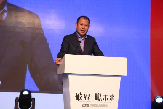 京东集团高级副总裁兼电子文娱事业群总裁闫小兵