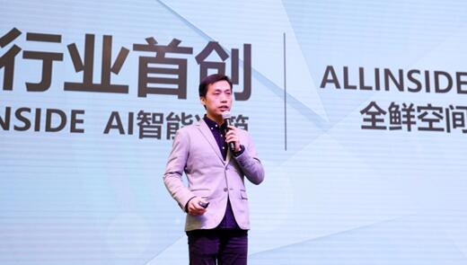 美的冰箱产品企划负责人江南先生详解品牌旗舰新品BCD-750WGPZV