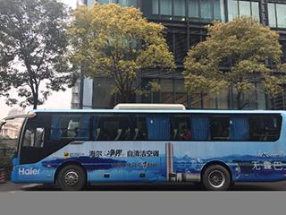 海尔吞光利发国际官方网装进巴士 AWE增设无霾巴士专线