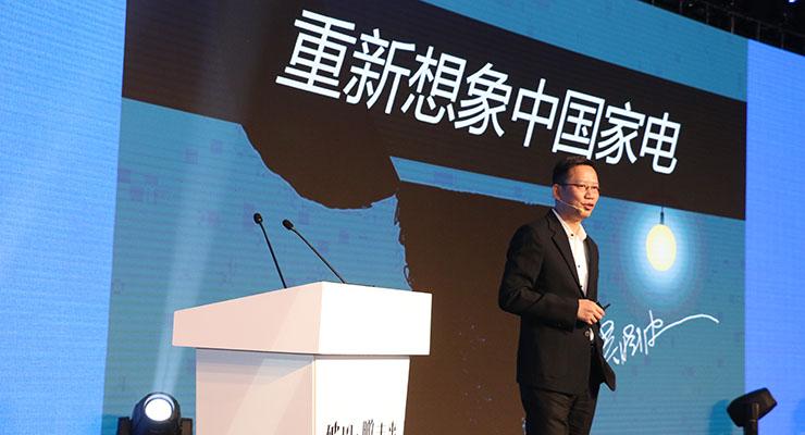 破界创新,中国家电行业的未来?#21512;? /></a><p>破界创新,中国家电行业的未来?#21512;?/p></li>                         <li><a href=