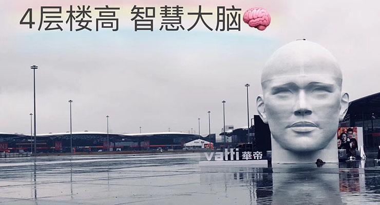 2018AWE華帝品牌上演強藝術化表達