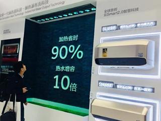海尔AWE发布800L家用热水器全球最大