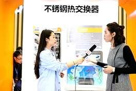 庆东纳碧安AWE产品报道