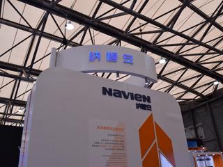 庆东纳碧安展台一览 多款新品壁挂炉集中看