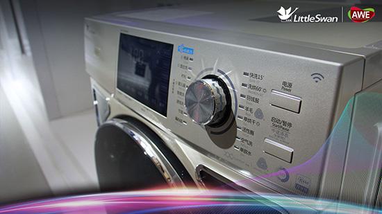搭载冷水洗涤技术小天鹅洗衣机