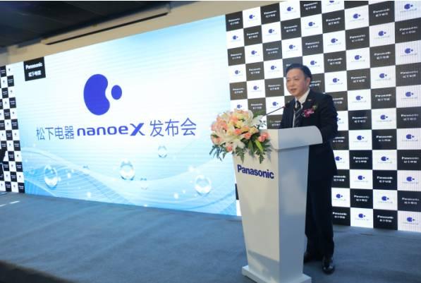健康黑科技 AWE2018松下发布nanoeX新技术