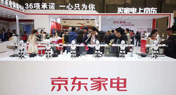 京东家电:服务标准+无界零售 厂商通力共促产业升级