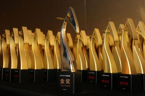 2018年度中国家电艾普兰获奖产品名单