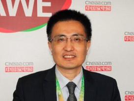 澳柯玛张斌:制冷技术+智慧化转型结硕果