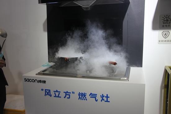 健康烹饪新突破 帅康AWE2018推立方油烟机