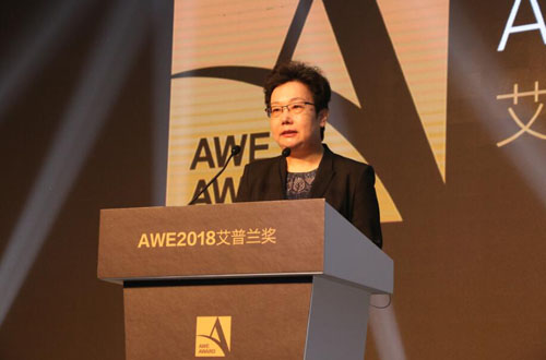 姜风出席艾普兰颁奖活动