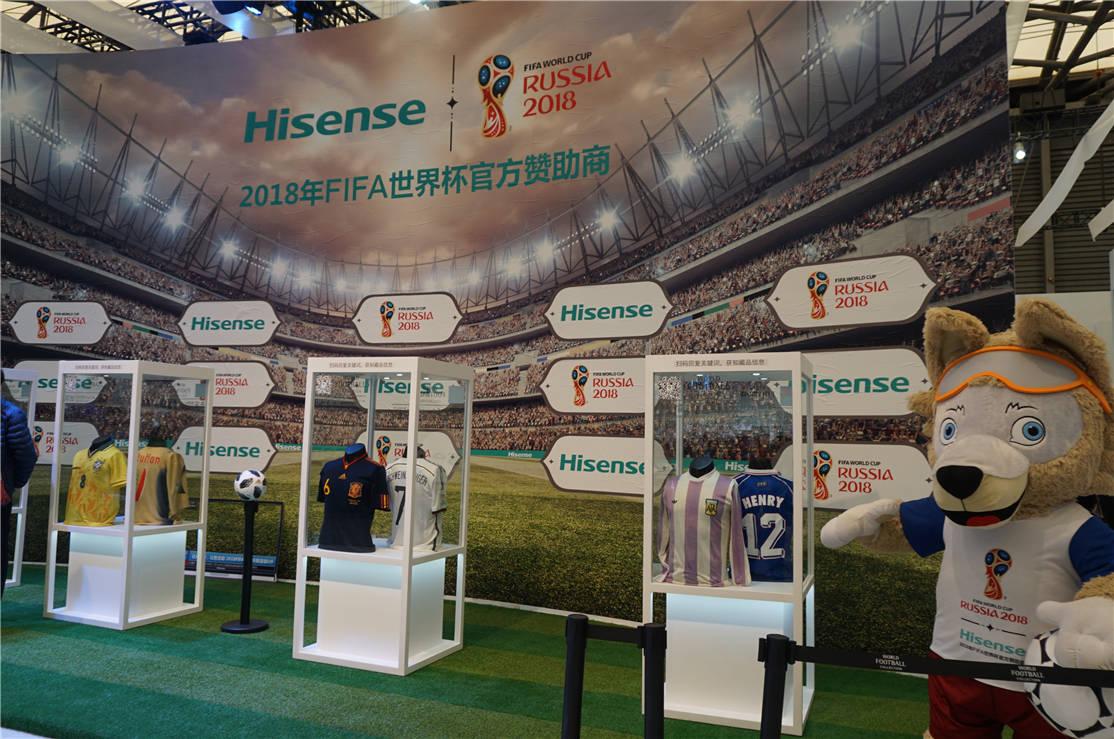 海信玩转2018世界杯