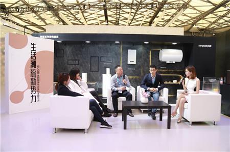 """中国年轻设计新势力,2018AWE美的""""布谷""""解读科技与设计美学新风潮"""