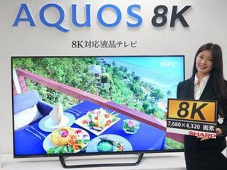 传友达今年出货大尺寸8K面板 涵盖65至85寸