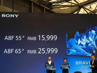 索尼OLED新品电视A8F发布,售价15999元起