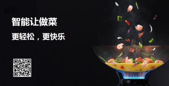 awe上海2018 揭示厨电3大趋势 令60后震惊!448