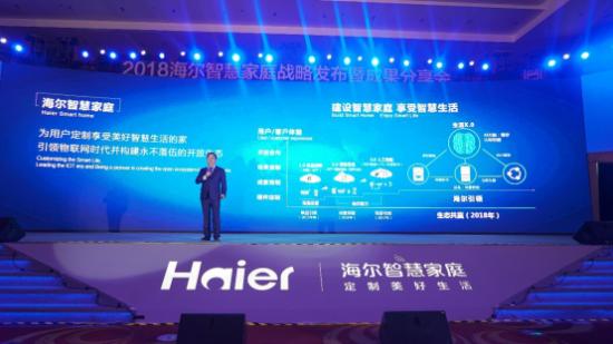 awe上海2018 揭示厨电3大趋势 令60后震惊!1503