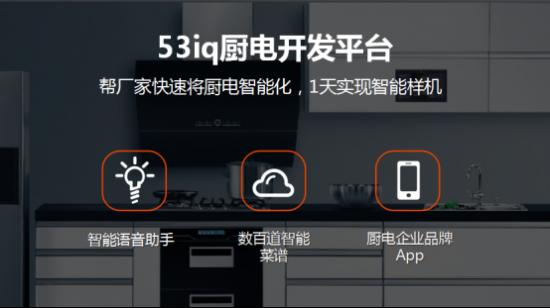 awe上海2018 揭示厨电3大趋势 令60后震惊!2448