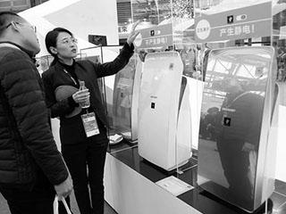上海抽检空净净化能效不合格:多家企业上榜