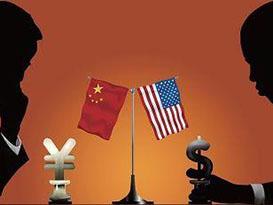 特朗普考虑对600亿美元中国进口商品征关税