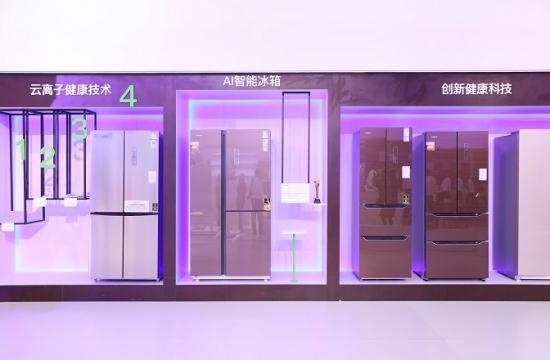 康佳系列健康技术冰箱、AI智能冰箱亮相2018年家博会