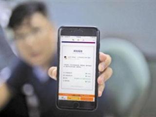 315手机质量报告出炉 揭六大消费者关注焦点