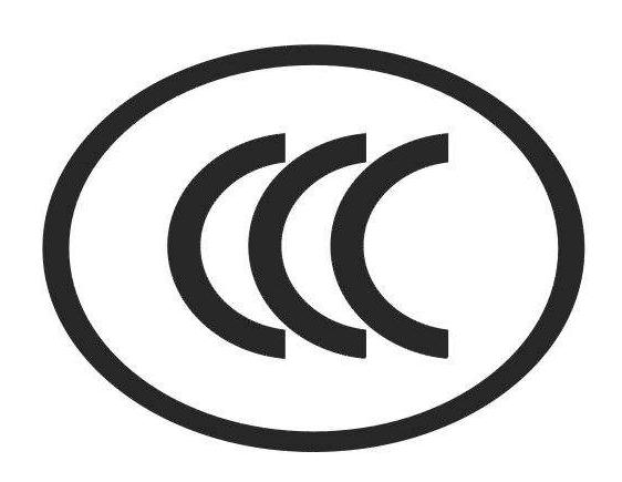 国家认监委关于强制性产品认证标志改革事项的公告