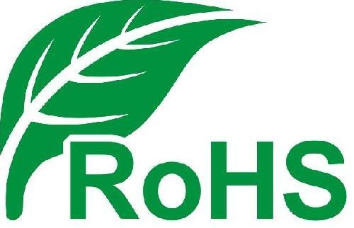 中国RoHS达标管理目录(第一批)已公布