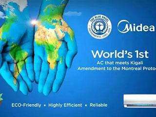 美的R290空调获德国蓝天使环保认证