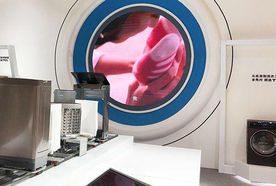 TCL免污洗衣机