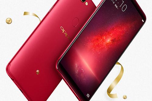 OPPO R11s 星幕新年版 全面屏双摄拍照手机 全网通 4G+64G 双卡双待手机 新年红
