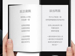 海信双面屏手机A2Pro主打双屏墨水屏阅读